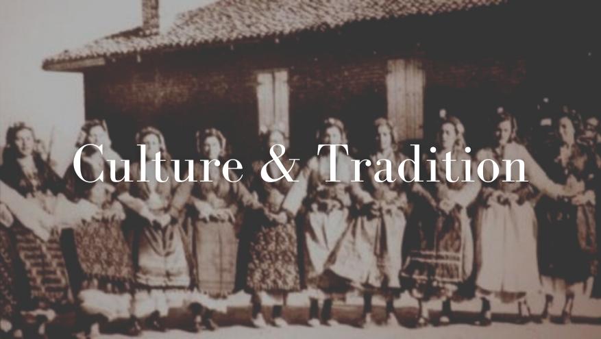 Για έναν πολιτισμό των πολιτισμών, του Βασίλη Νιτσιάκου