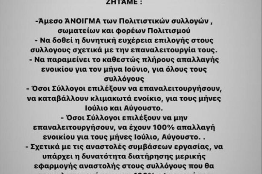 #greek_tradition