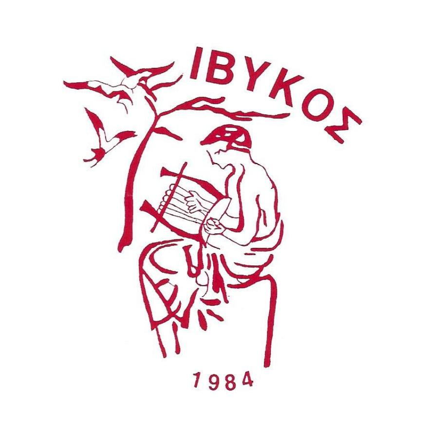 ΙΒΥΚΟΣ Σύνδεσμος Λουτρακιωτών - Περαχωριτών αντέτι adeti.gr